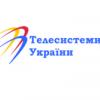 Нужен современный оператор... - последнее сообщение от Aleksandr Vasilenko