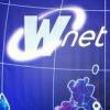 Ищу подрядчика для организации Wi-Fi доступа на период акции Харьков, Днепр, Львов, Одесса - последнее сообщение от Julit4ka